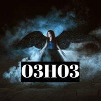Heure miroir 03h03- Signification : stabilité et équilibre relationnel